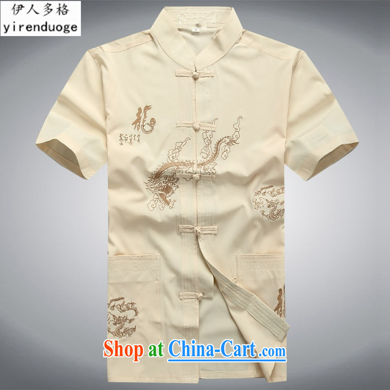 Of the more than 2015 older Chinese men and a short-sleeved shirt older persons older persons summer With Grandpa and Dad loaded T-shirt Red Kit 175 pictures, price, brand platters! Elections are good character, the national distribution, so why buy now enjoy more preferential! Health
