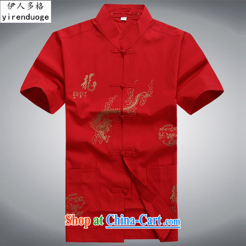 Of the more than 2015 older Chinese men and a short-sleeved shirt older persons older persons summer With Grandpa and Dad loaded T-shirt red package 175, and the Iraqi people (YIRENDUOGE), shopping on the Internet