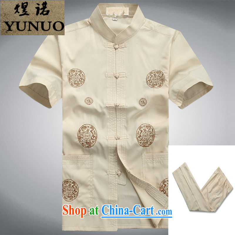 Become familiar with the generalissimo men's summer short-sleeve embroidery Tang package pants shirt, elderly father jacket jacket collar short-sleeve T-shirt XL male M yellow Kit 180