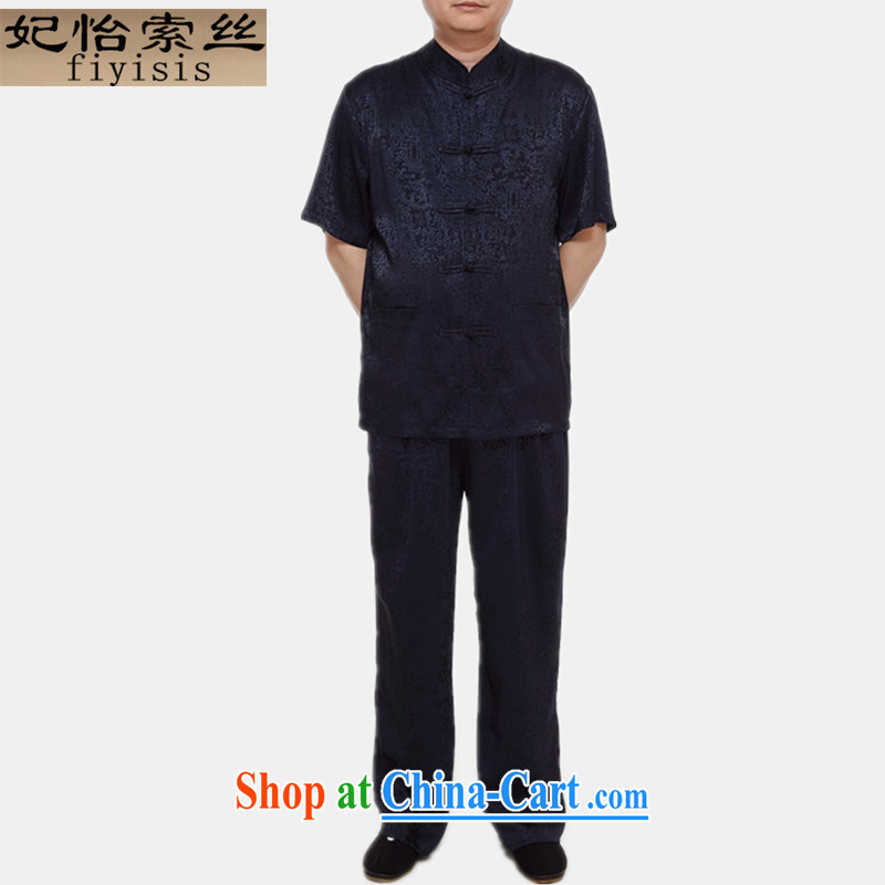 Princess Selina CHOW in men's Chinese package summer thin China wind-buckle old men short-sleeved Chinese Kit from hot liberal Dad T-shirt with the river, dark blue, 185