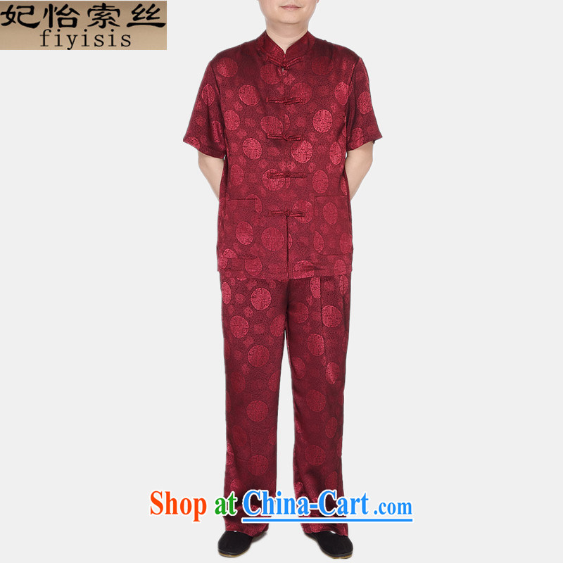 Princess Selina CHOW in 2015 men's Chinese package summer thin China wind-buckle older men's short-sleeve Tang replace Kit Dad loaded T-shirt 1000 jubilee, deep red 165