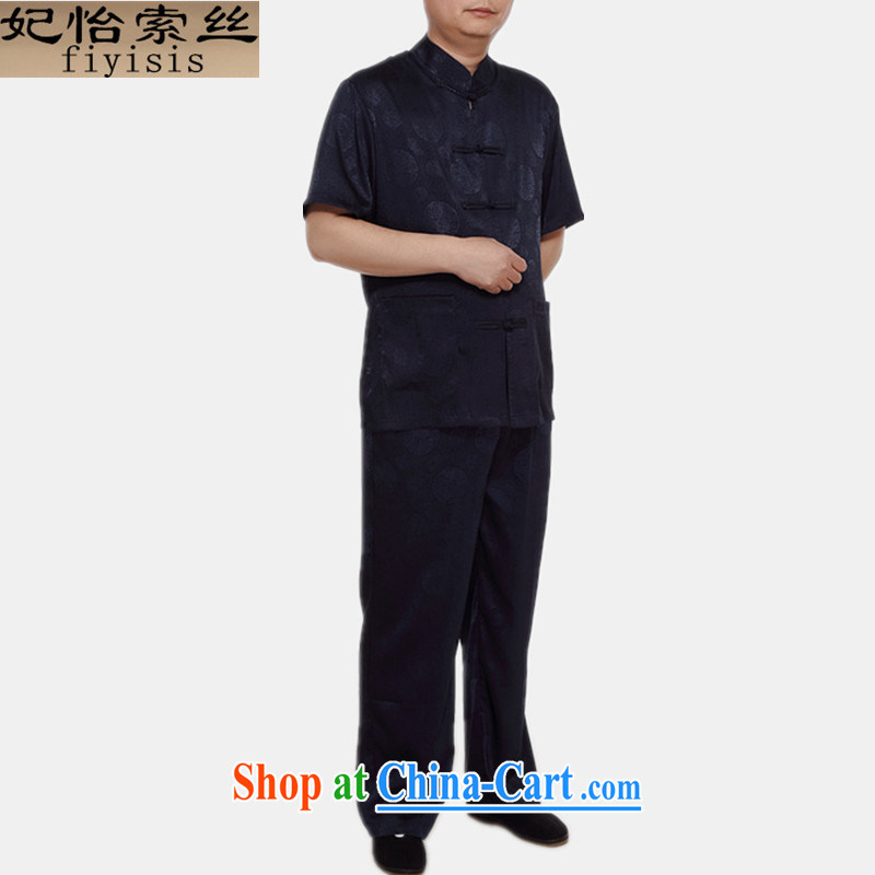 Princess Selina CHOW in 2015 men's Chinese Kit from hot summer thin China wind-tie white middle-aged and older men's short-sleeved Tang replace Kit Dad loaded Jubilee 1000, dark blue, 165, Princess Selina Chow (fiyisis), and, on-line shopping