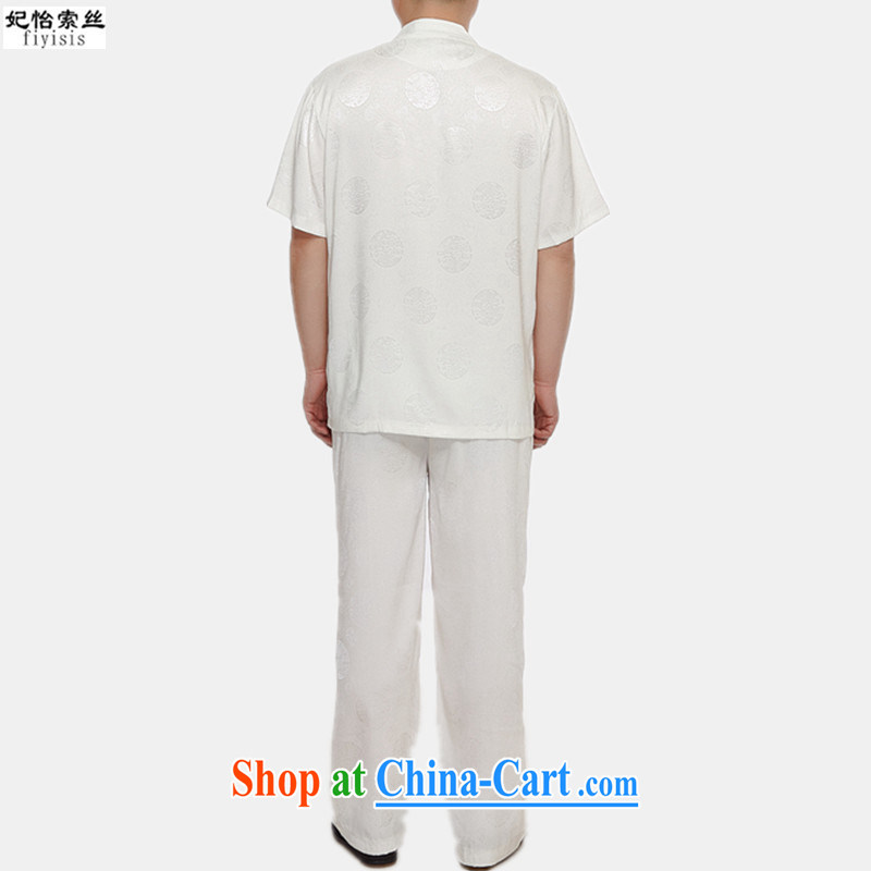 Princess Selina CHOW in male-tang is packaged summer thin China wind-buckle old men short-sleeved Tang replace Kit Dad loaded T-shirt Grandpa loaded 1000 jubilee, M white suite 165, Princess Selina Chow (fiyisis), online shopping