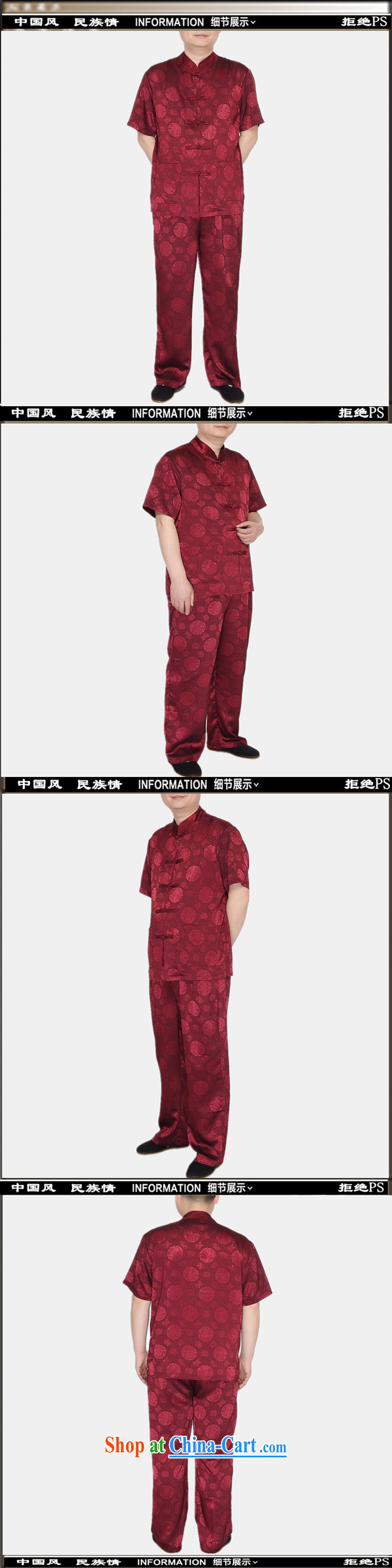 Princess Selina CHOW in 2015 men's Chinese Kit from hot summer thin China wind-tie white middle-aged and older men's short-sleeved Chinese Kit Dad loaded 1000 Jubilee dark blue, 175 pictures, price, brand platters! Elections are good character, the national distribution, so why buy now enjoy more preferential! Health