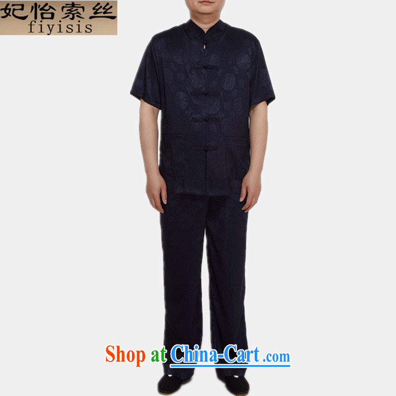 Princess Selina CHOW in 2015 men's Chinese Kit from hot summer thin China wind-tie white middle-aged and older men's short-sleeved Chinese Kit father loaded 1000 Jubilee dark blue, 175