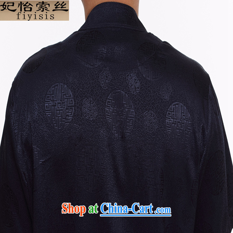 Princess Selina CHOW in 2015 men's Chinese Kit from hot summer thin China wind-tie white middle-aged and older men's short-sleeved Chinese Kit Dad loaded 1000 Jubilee dark blue, 175, Princess Selina Chow (fiyisis), online shopping