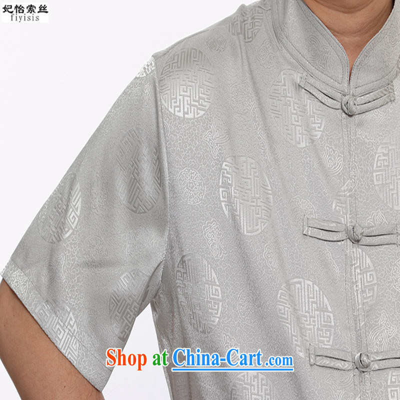 Princess Selina CHOW in Tang load package summer thin China wind-buckle older men's short-sleeved Tang package installed with Grandpa blue loose version half sleeve Tang with silver 170, Princess Selina Chow (fiyisis), online shopping