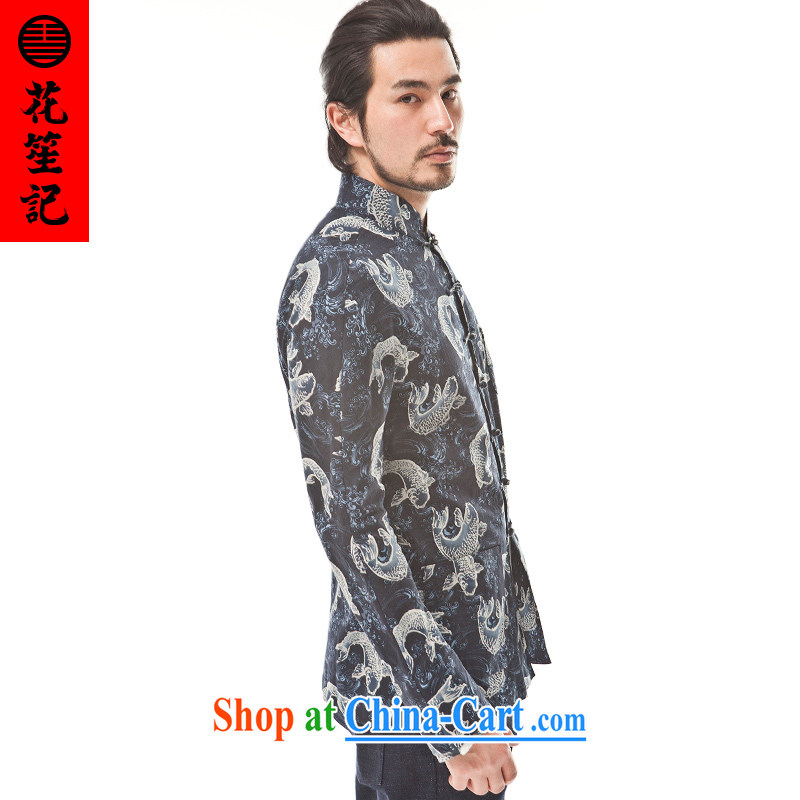 His Excellency took note China wind cotton big fish Chinese men's Chinese Ethnic Wind and leisure-wear clothing and retro jacket dark blue (M), take note his Excellency (HUSENJI), online shopping