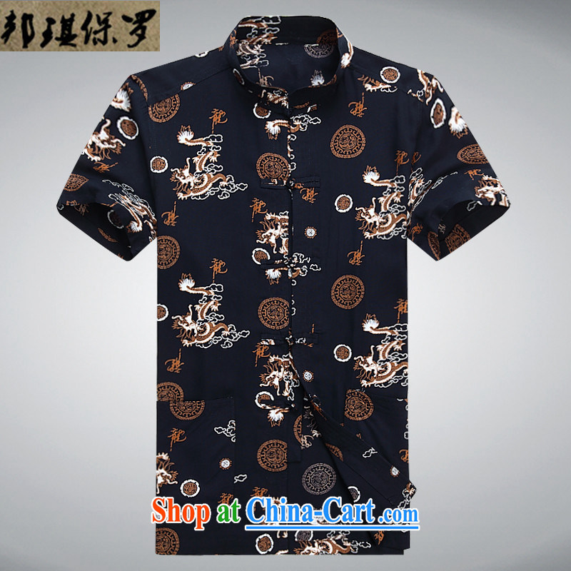 Bong-ki Paul summer new male Chinese T-shirt short-sleeved older stamp duty T-shirt Business Casual Shirt, short-sleeved tang on 05 brown _190