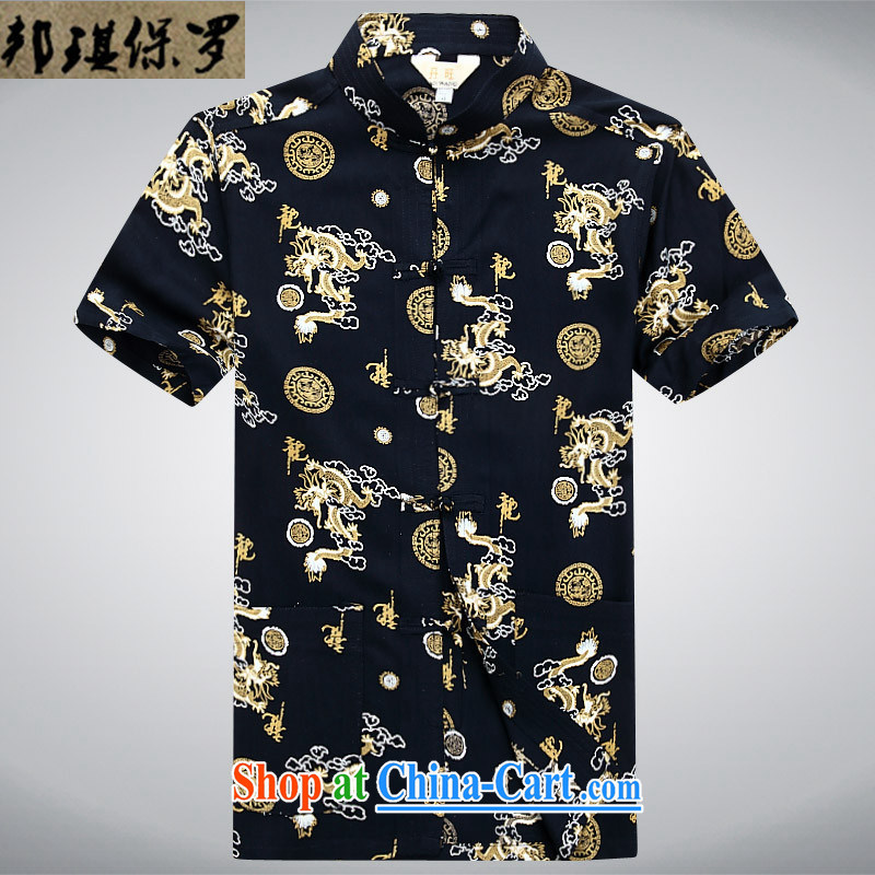 Bong-ki Paul men's new short-sleeved Tang fitted T-shirt the older leisure men's summer wear national costumes, for cultivating T-shirt 05# black 190