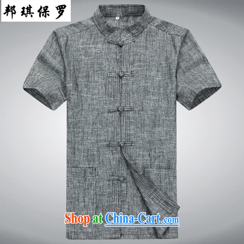 Bong-ki Paul 2015 spring and summer New Men Tang Mounted Kit linen cotton shirt pants in older Tai Chi uniform national dress _8056 dark gray T-shirt 185