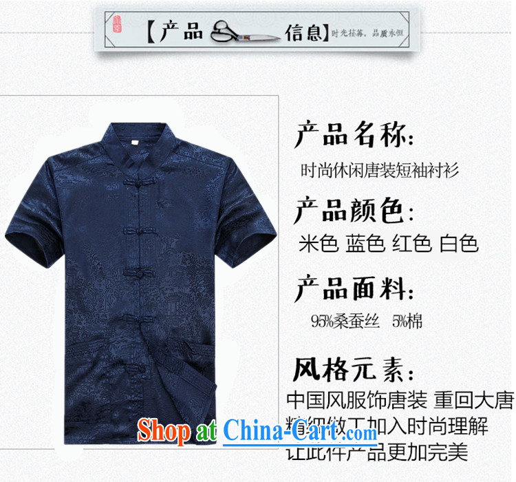 Top Luxury spring and summer thin men's Chinese New male, short-sleeved sauna silk men's T-shirt Dad Grandpa installed China wind national the river during the Qingming Festival elegant M S/165 pictures, price, brand platters! Elections are good character, the national distribution, so why buy now enjoy more preferential! Health