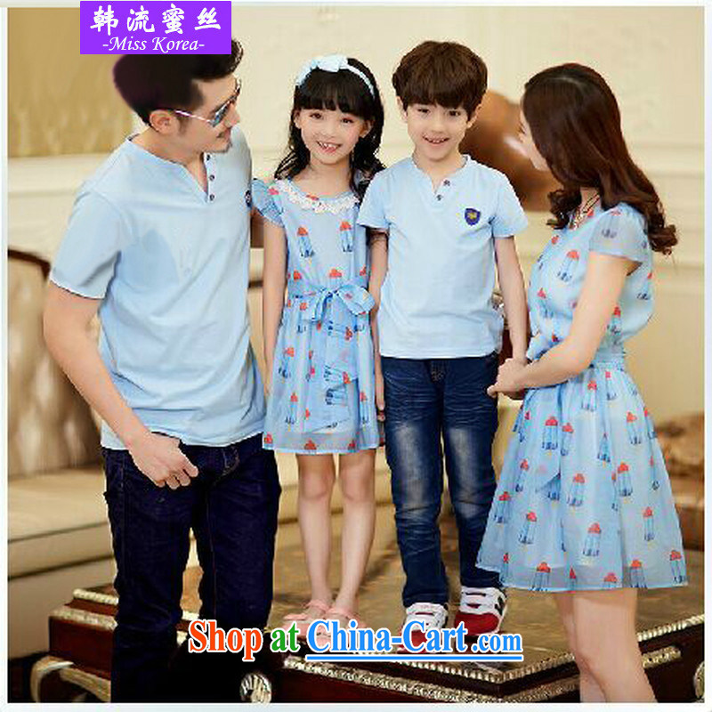 Han-class honey, 2015 parent-child the Summer new ice-cream stamp the dresses Mother and Child T pension a 4 Port Family blue father XXL