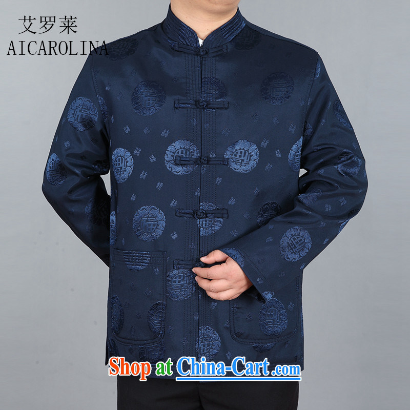 The Spring and Autumn Period, the male Chinese elderly in elderly men's Chinese jacket dark blue XXXL