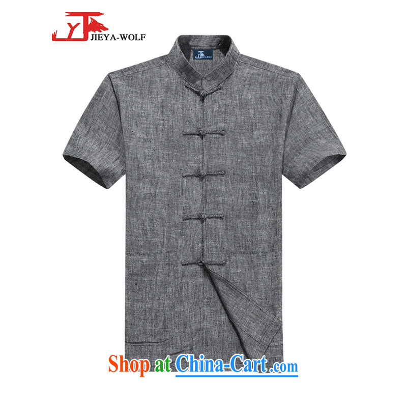 Jack And Jacob - Wolf JIEYA - WOLF Chinese men's short-sleeve kit summer advanced linen Solid Color men's Tang is short-sleeved Kit cotton Ma Jie, Jacob hit mine dark gray a190/XXXL