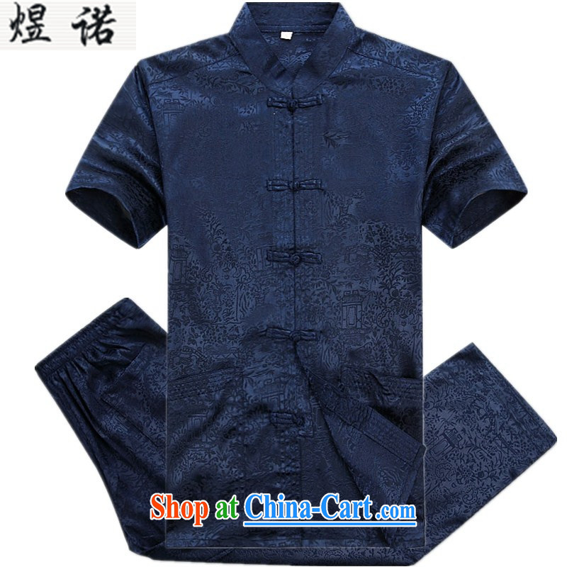 Become familiar with the men's thin spring and summer short set with men and the collar shirt China wind national costume his father with his grandfather Mount Tai Chi clothing exercise clothing Steady Blue Kit 180_XL