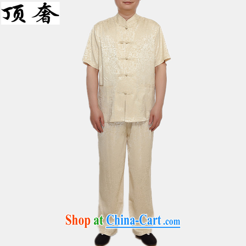 The top luxury in older Chinese men and a short-sleeved Kit spring and summer with new men's clothing Chinese Dress Chinese, neck jacket white men's short-sleeved Chinese kit M yellow Kit 4 XL/185