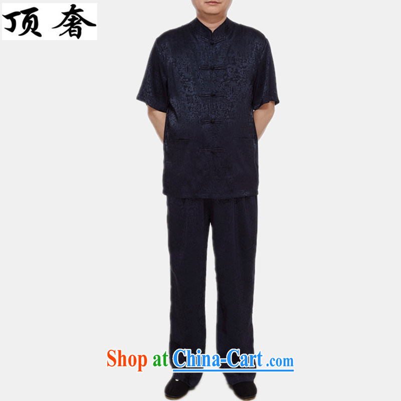 The extravagance, older persons and smock long-sleeved Kit men's summer Han-grandfather jacket jacket coat men's short-sleeved Tang load package the River During the Qingming Festival, dark blue Kit 2 XL/175