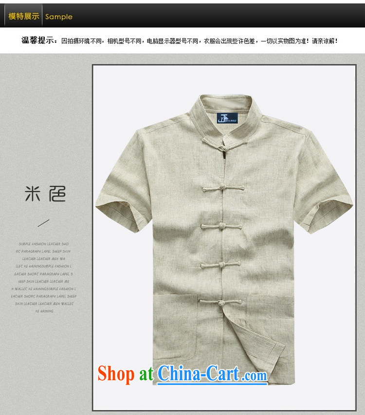 Jack And Jacob - Wolf JIEYA - WOLF 15 Chinese men's short-sleeve kit advanced in Yau Ma Tei cotton summer, male Chinese China wind set with linen, light gray a the manual for 170/M pictures, price, brand platters! Elections are good character, the national distribution, so why buy now enjoy more preferential! Health
