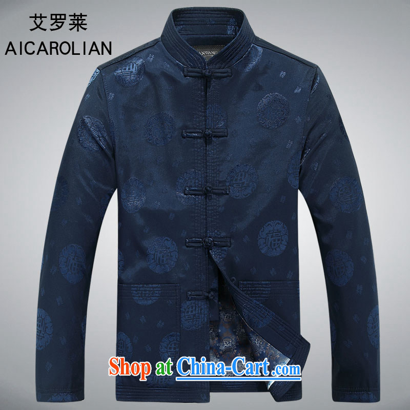 The Honorable Henry Tang, the men and the older Tang jackets men's Chinese Spring Loaded deep blue XXXL
