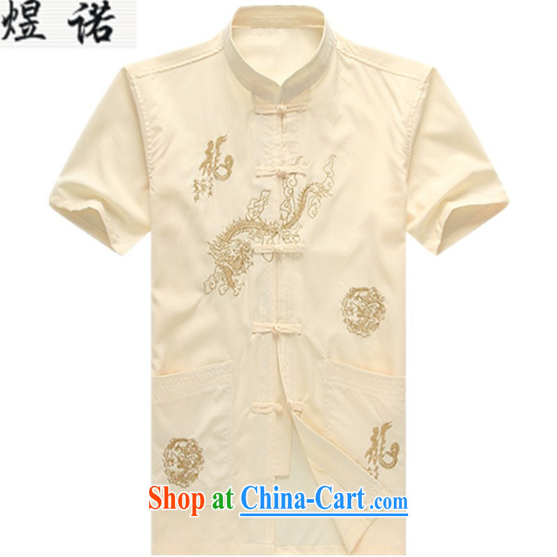 Become familiar with the summer middle-aged men with short T-shirt with short sleeves, older men's summer shirt good quality Fabrics China wind national costume Dad loaded the dragon m yellow 42_180