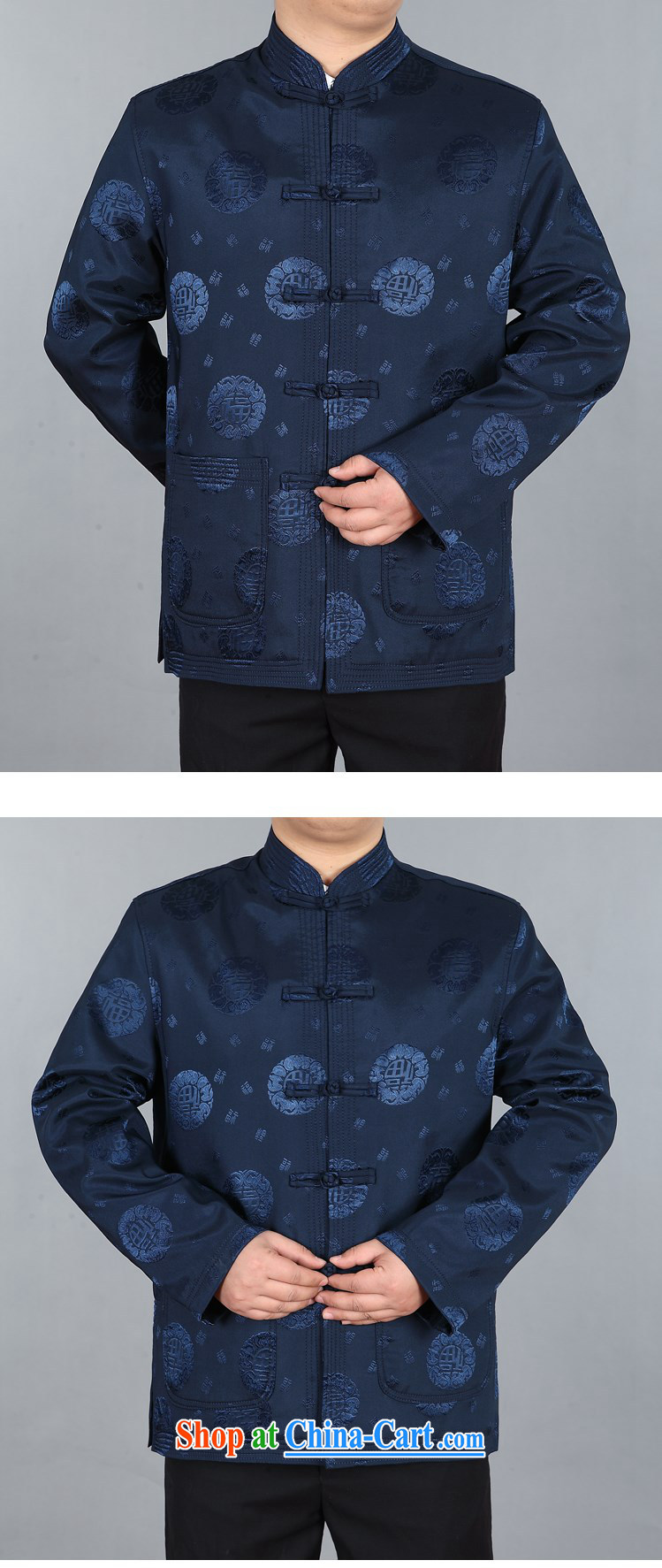 The Honorable Henry Tang, the men and the older Chinese older Tang jackets men's Chinese jacket dark blue L pictures, price, brand platters! Elections are good character, the national distribution, so why buy now enjoy more preferential! Health