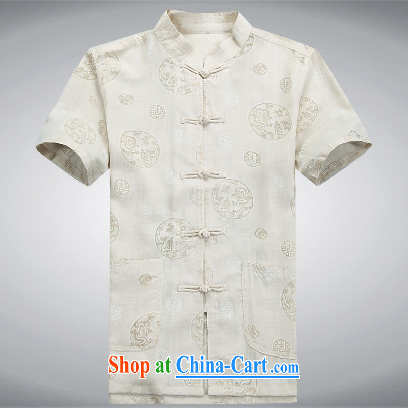 Her cabinet this summer new, older men's leisure Chinese Kung Fu is set loose and comfortable father exercise clothing, collar-ties - New the round, white short-sleeved 4 XL