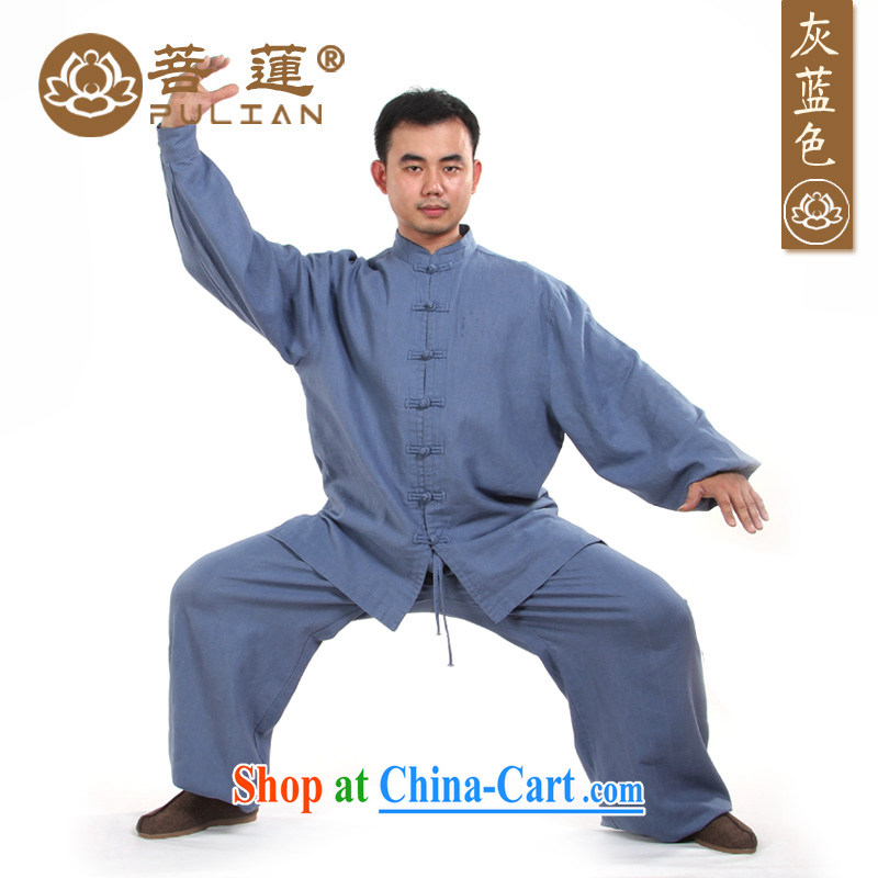 Special Promotions involving Lin plain linen cotton Tai Chi practitioners serving meditation Nepal service men and women, to cushion their gray-blue XL