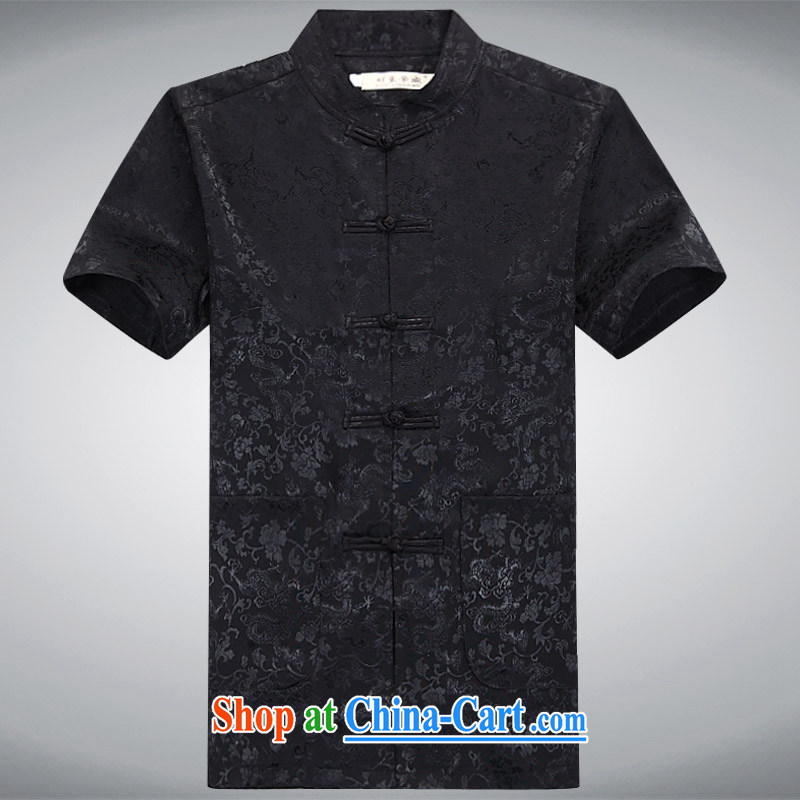 Yan Shu GE older Tang install 15 New National wind morning exercise clothing, collar-tie casual clothes silk soft breathable package - Dragons black 4XL