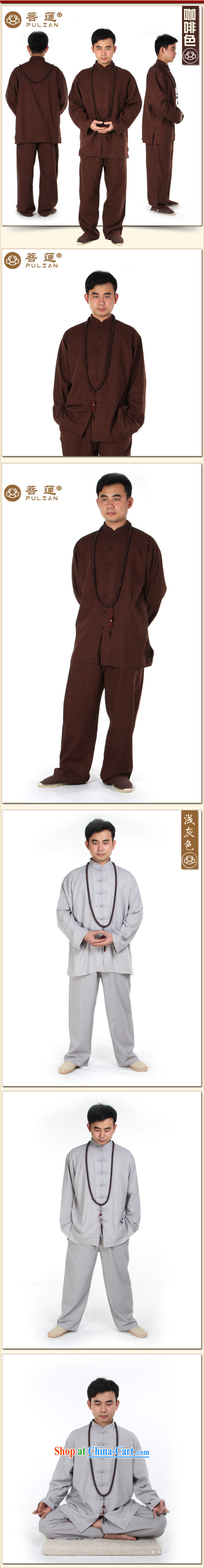 Restrictive Lin linen cotton mA with both men and women, winter China wind meditation Nepal clothing/yoga clothing Tai Chi clothing meditation brown XXL pictures, price, brand platters! Elections are good character, the national distribution, so why buy now enjoy more preferential! Health