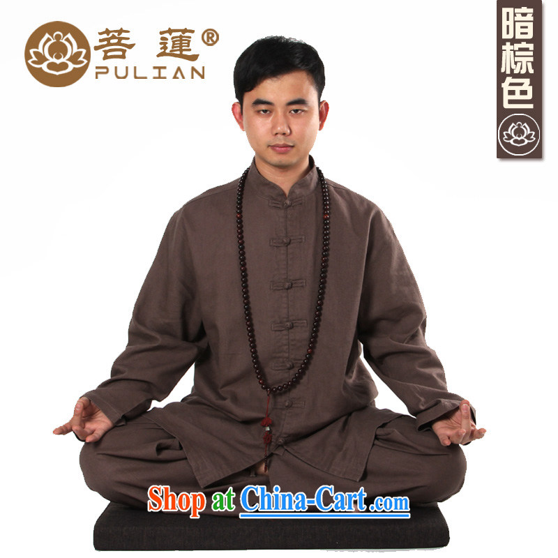 Restrictive Lin linen cotton mA with both men and women, fall and winter China wind meditation Nepal clothing/yoga clothing Tai Chi clothing meditation brown XXL, pursued Lin, shopping on the Internet