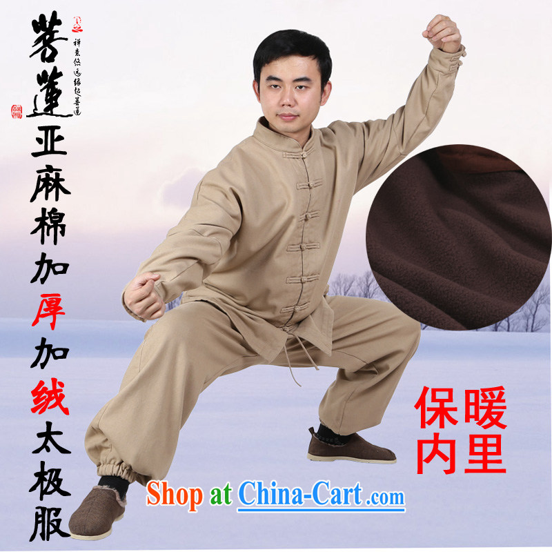 Bodhi-lin linen cotton thicken the lint-free cloth warm autumn and winter, men and women serving Tai Chi exercises meditation martial arts morning room service card its color XXL