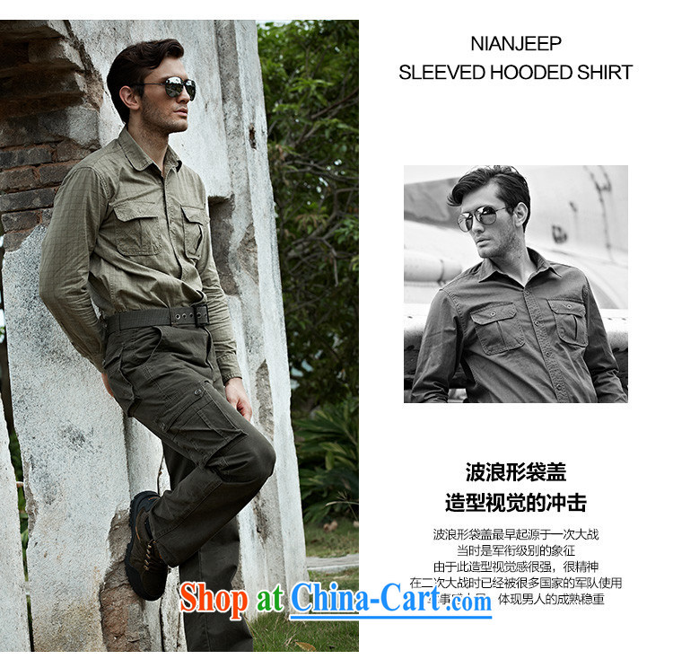 Jeep shield spring 2015 leisure smock men's T-shirt pure cotton comfort washable tartan shirt 2021 card its color XXXL pictures, price, brand platters! Elections are good character, the national distribution, so why buy now enjoy more preferential! Health
