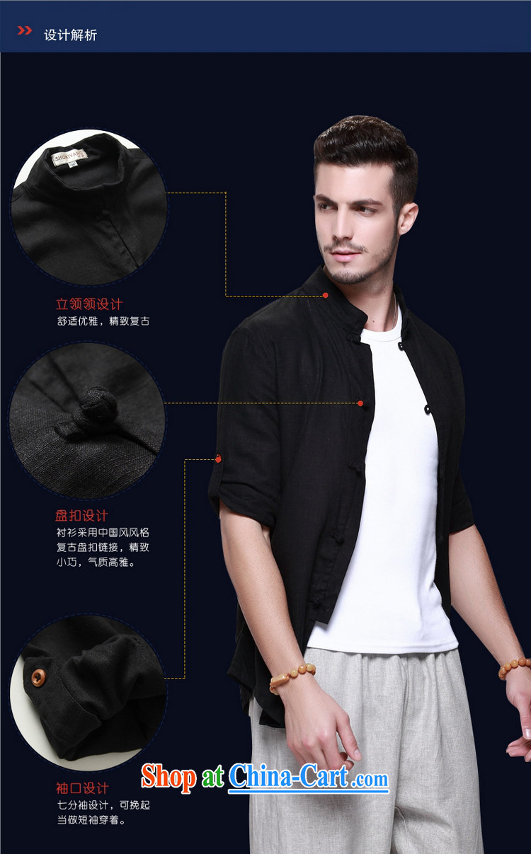 cool ocean new linen men's Chinese shirt Chinese men's short-sleeved T-shirt Chinese style decorated in summer, men's shirts 7 cuffs and collar men's black 43/185, beauty, small a code) pictures, price, brand platters! Elections are good character, the national distribution, so why buy now enjoy more preferential! Health