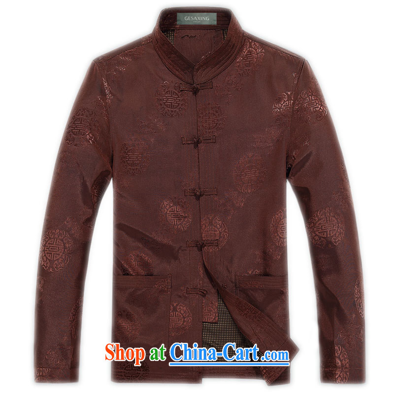 2015 spring men's Chinese long-sleeved T-shirt, older men and the charge-back older persons Shuangxi long-sleeved jacket men's Chinese name with ethnic Han-brown XXXL/190