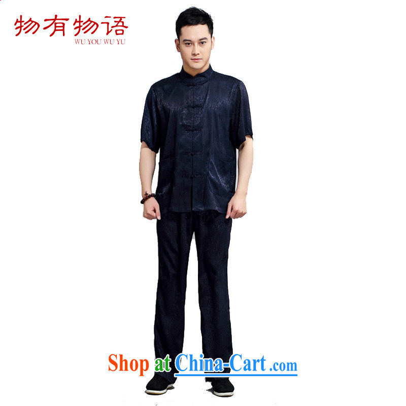 And the Chinese Tang on men's short-sleeved the River During the Qingming Festival summer men Chinese men, for leisure, older Chinese short-sleeved Chinese men and Blue Kit XXXXL