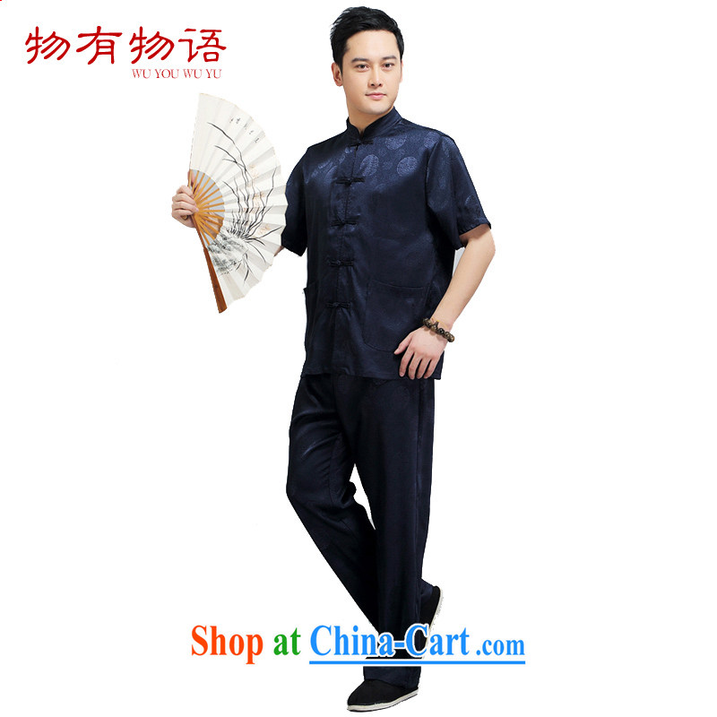 Property is property, the southern Chinese tea service men and Chinese summer new short-sleeved T-shirt Chinese middle-aged fight against TYSON leisure Kung Fu T-shirt Blue Kit XXXXL