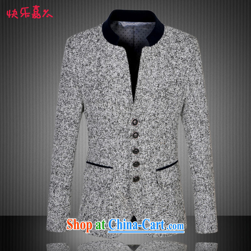 Card the Korean beauty, for large numbers of suits 9869 gray 6 XL