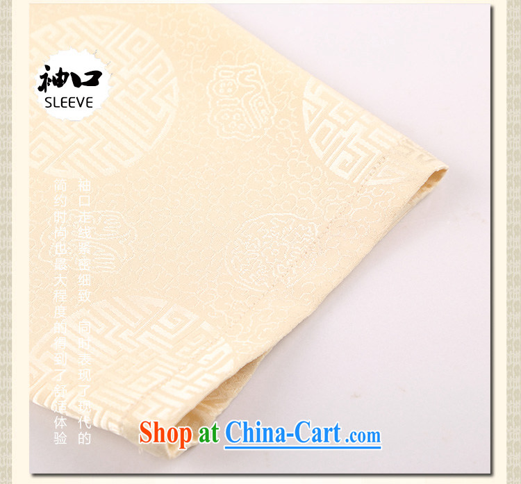 Chinese men in older men's morning exercise clothing exercise clothing Tai Chi clothing China wind long-sleeved Chinese father with 1518 gray 190 pictures, price, brand platters! Elections are good character, the national distribution, so why buy now enjoy more preferential! Health