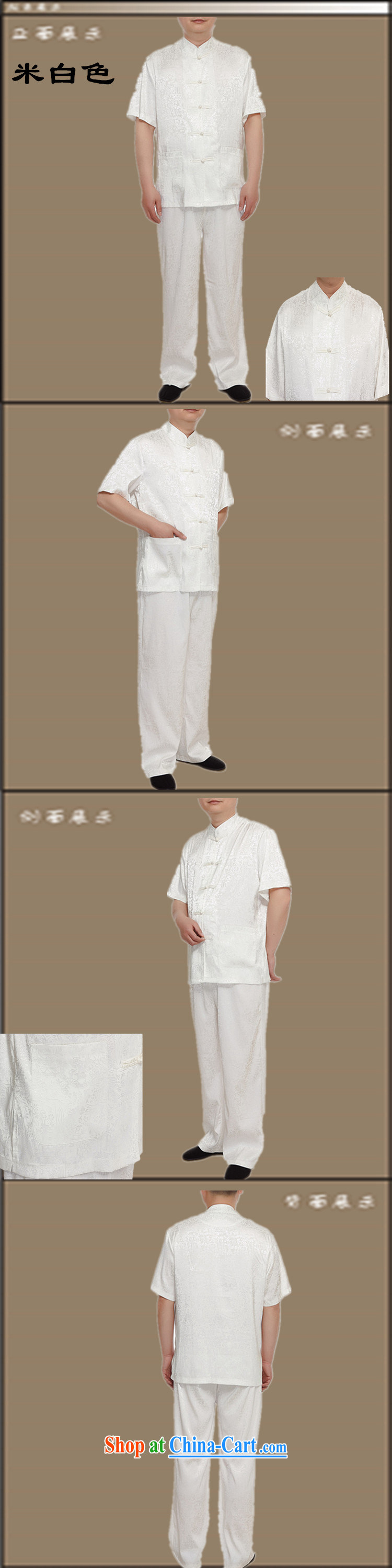 Bong-ki Paul summer 2015 New, Old men Chinese Kit T-shirt pants father with Chinese short-sleeved summer dress and white 185 pictures, price, brand platters! Elections are good character, the national distribution, so why buy now enjoy more preferential! Health
