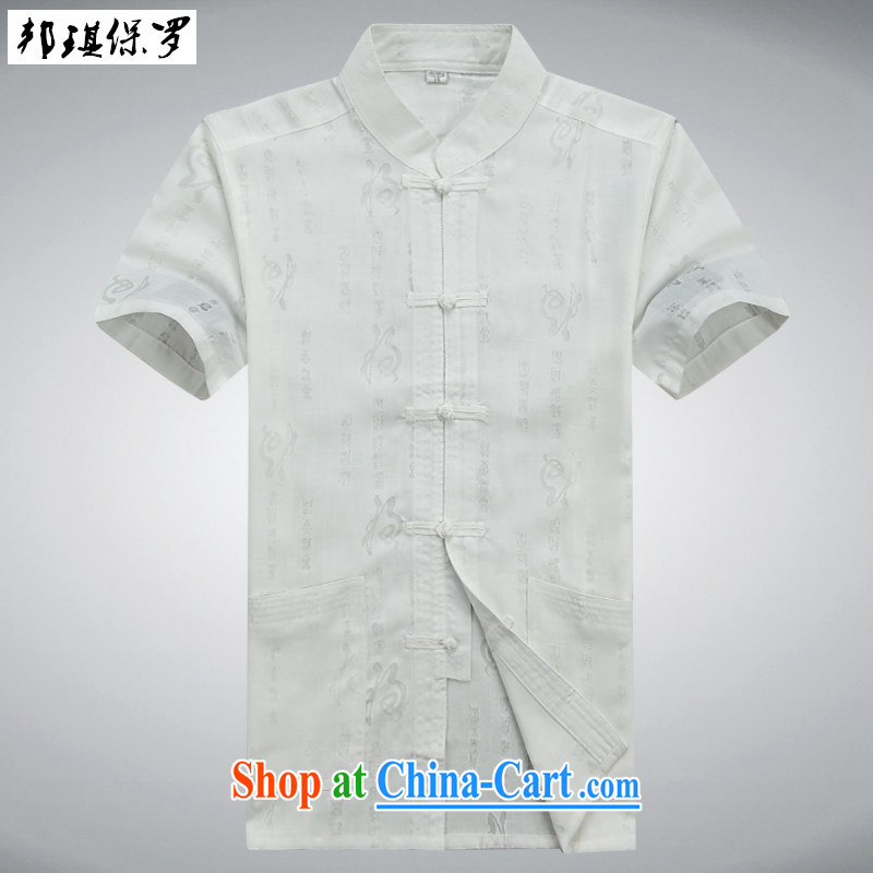 Bong-ki Paul summer 2015 new middle-aged men's China wind Chinese men and a short-sleeved T-shirt, older leisure men's cotton mA short-sleeved Chinese T-shirt white XXXL