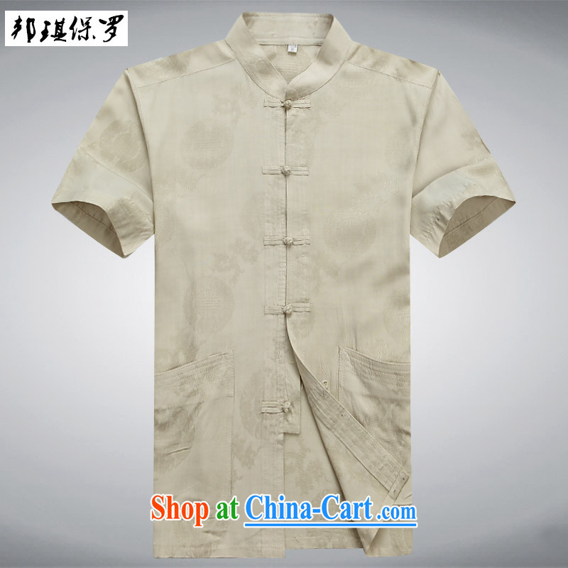 Bong-ki Paul�2015 older people in summer new Pure Cotton short with a short-sleeved T-shirt with grandpa and national costumes of China wind shirt short-sleeved men's light yellow XXXL