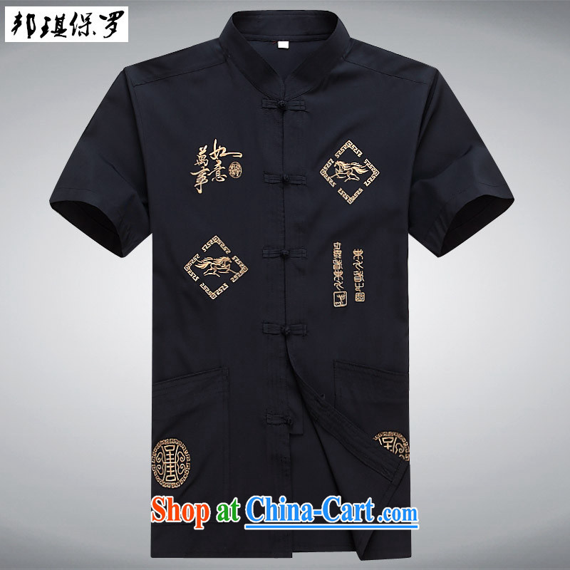Bong-ki Paul 2015 elderly people in the summer, the men's short-sleeved Chinese T-shirt Chinese leisure, for the charge-back China wind shirt his father with dark blue XXXL