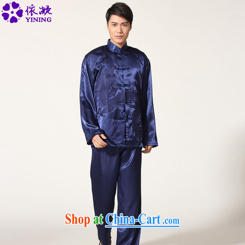 According to fuser New Men's antique Ethnic Wind improved Tang fitted shirt + pants embroidered dragon Tang replace Kit LGD/M 0011 # 2 Cheong Wa Dae XL