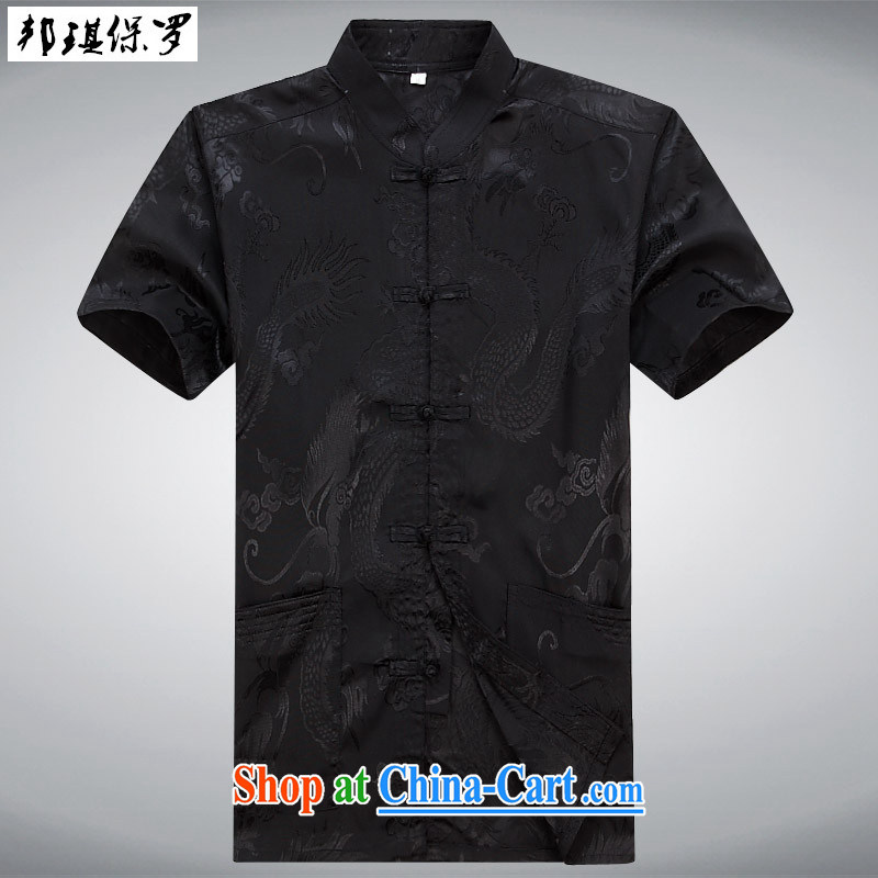 Bong-ki Paul summer 2015 new national costumes with Father kung fu T-shirt Chinese leisure short-sleeved Tang replace older men loose smock Kit black XXXL