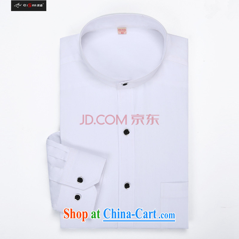 Fujing Qipai sharks and China, shirts for men business solid-colored shirt beauty from hot long sleeved shirt with white collar, shirt 4 quarter 4301 General 4 4101 pure white 44