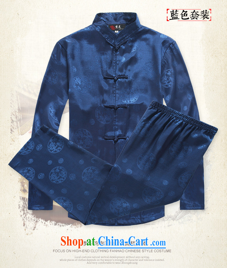 Van Gogh's annual new Chinese men and long-sleeved kit, older sauna silk shirt ethnic wind Kit spring Tai Chi uniforms TCS 302 blue 3 XL pictures, price, brand platters! Elections are good character, the national distribution, so why buy now enjoy more preferential! Health