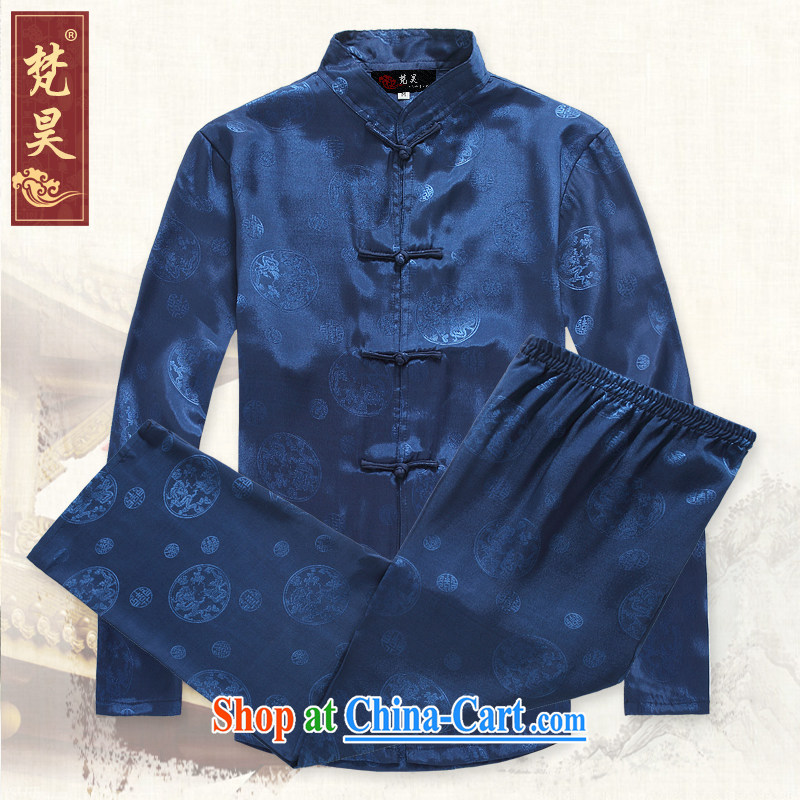 Van Gogh's new Chinese men's long-sleeved package older sauna silk Shirt Name Ethnic Wind Kit spring Tai Chi uniforms TCS 302 blue 3 XL