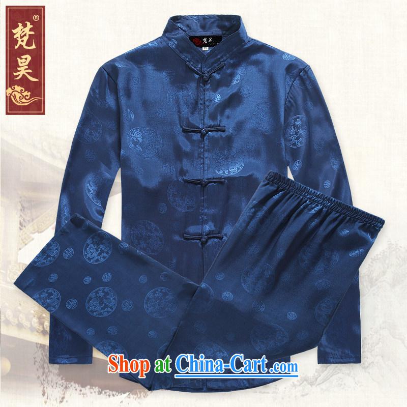 Van Gogh's new Chinese men's long-sleeved package older sauna silk Shirt Name Ethnic Wind Kit spring Tai Chi uniforms TCS 302 blue 3 XL