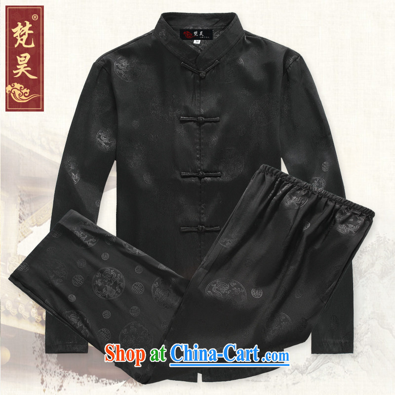 Van Gogh's new Chinese men's long-sleeved in package older sauna silk shirt ethnic wind Kit spring Tai Chi uniforms TCS 302 blue 3 XL, Van Gogh's annual, and shopping on the Internet